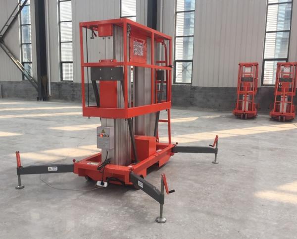 电动小型升降机