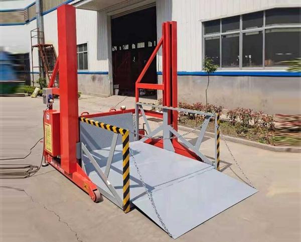 简易移动卸货平台